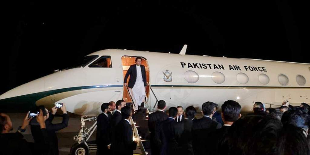 Red Carpet Rolled Out For PM Imran